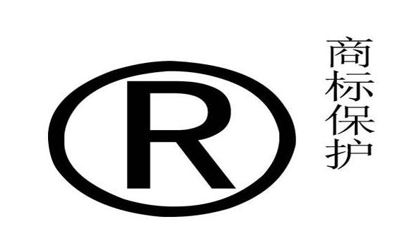 创业公司为什么要办理商标注册