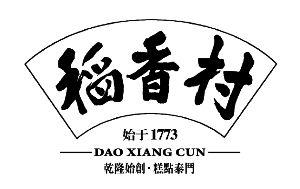 苏州稻香村