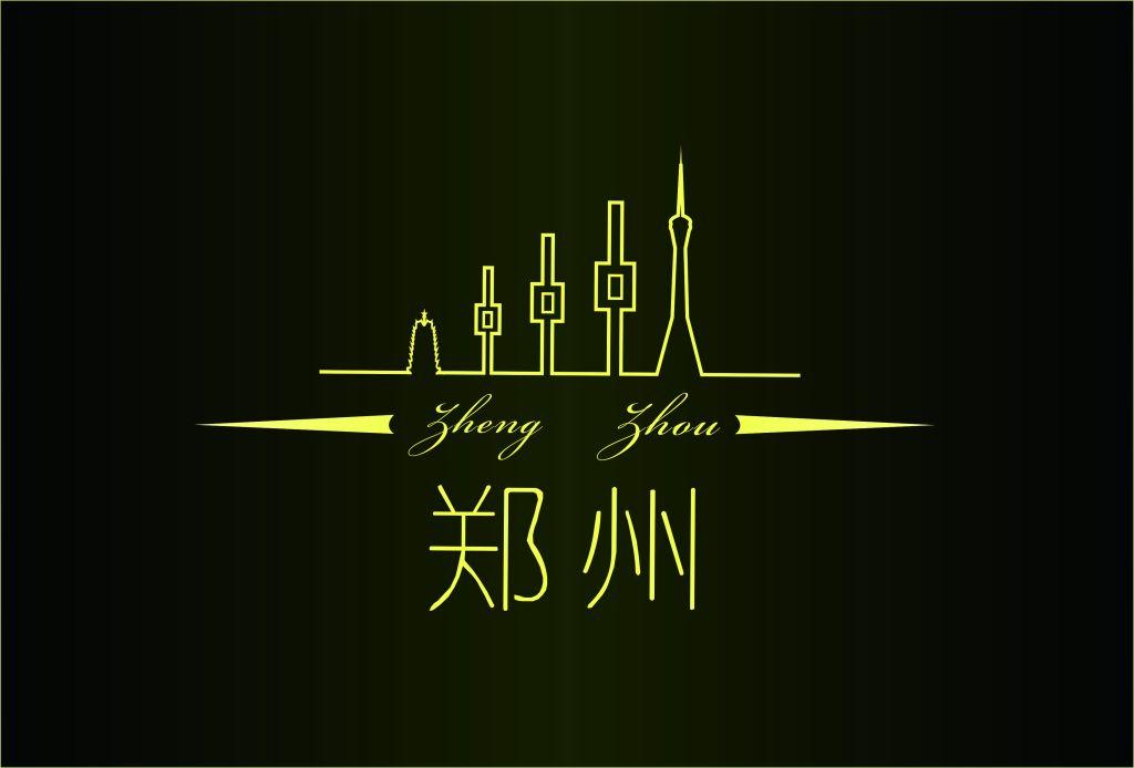 郑州的商标注册公司怎么收费?