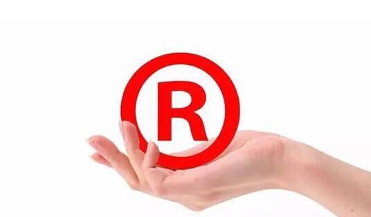 商标注册有什么条件,需要注意些什么?